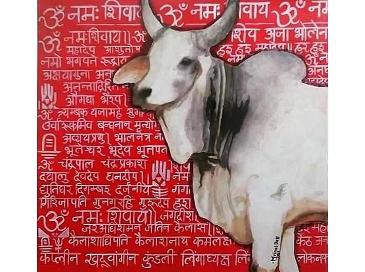 Wall of Shiva